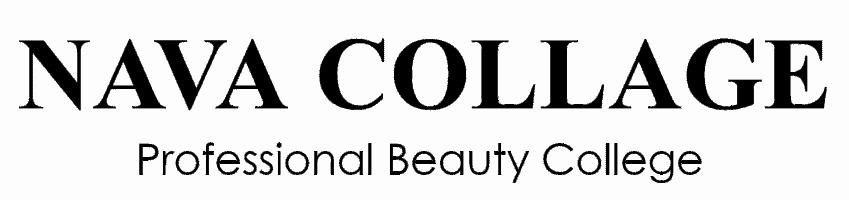 נאוה קולאז' - בית הספר למקצועות היופי לוגו שחור
